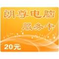 yabo2018net亚博平台app下载维护20元卡